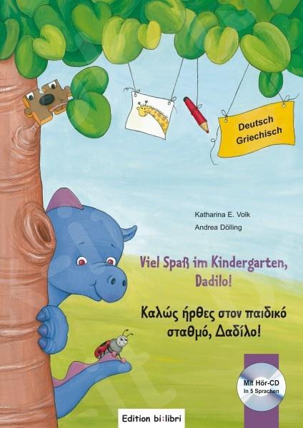 Viel Spaß im Kindergarten, Dadilo!(Καλώς ήρθες στον παιδικό σταθμό, Δαδίλο!) by bi:libri (Βιβλίο του μαθητή με ακουστικό cd σε 5 γλώσσες)