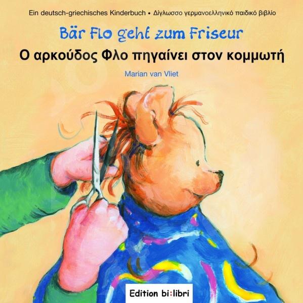 Bär Flo geht zum Friseur(Ο αρκούδος Φλο πηγαίνει στον κομμωτή) by bi:libri (Βιβλίο του μαθητή)