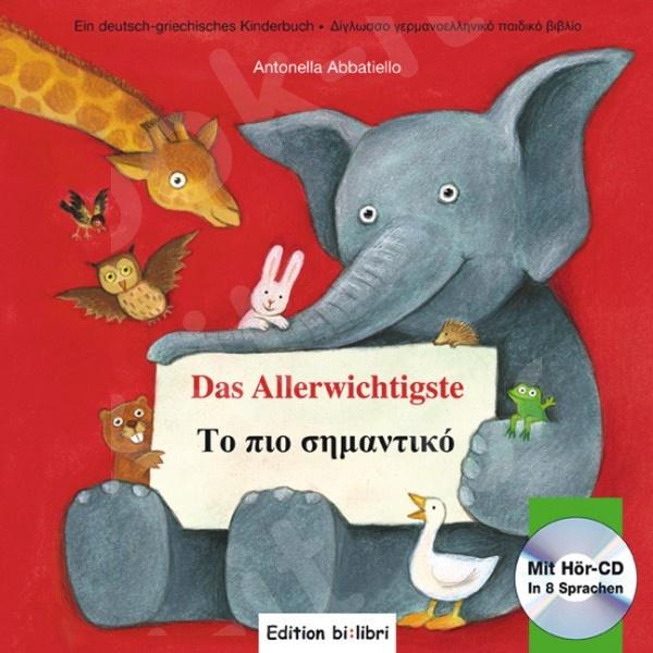 Das Allerwichtigste (Το πιο σημαντικό) by bi:libri (Βιβλίο του μαθητή με ακουστικό cd σε 8 γλώσσες)