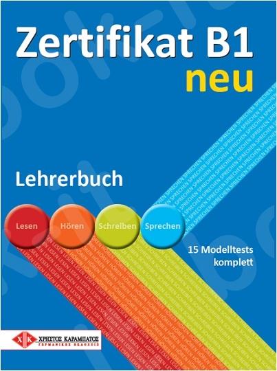 Zertifikat B1 neu - Lehrerbuch (Βιβλίο του καθηγητή)
