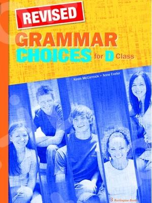 Grammar Choices for D Class - REVISED - Teacher's Book (Βιβλίο Καθηγητή)