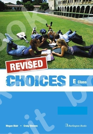 Choices for E Class - REVISED - Teacher's Book (Βιβλίο Καθηγητή)