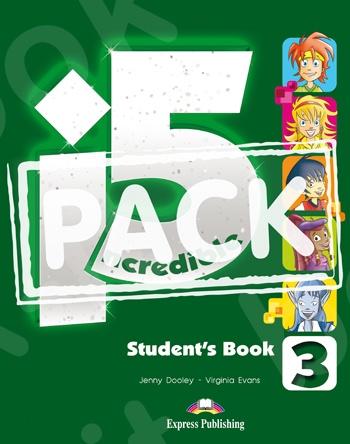 Incredible 5 (I5) - 3 - ΠΑΚΕΤΟ (Power Pack 1) Όλα τα βιβλία της τάξης με Workbook Digibook App. - Νέο!!!