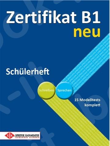 Zertifikat B1 neu - Schülerheft (Τετράδιο του μαθητή)