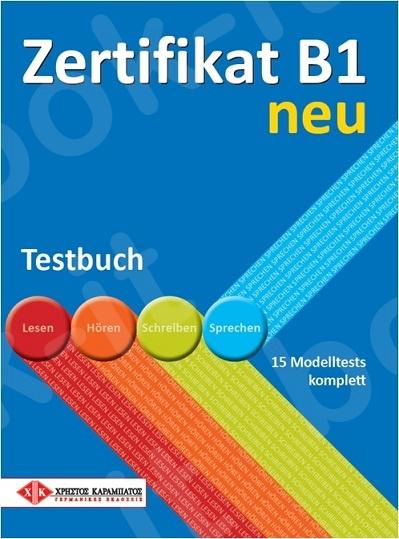 Zertifikat B1 neu - Testbuch (Βιβλίο μαθητή)