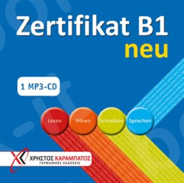 Zertifikat B1 neu - Ακουστικά (8 mp3-CD)