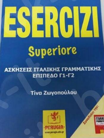 Grammatica Italiana Esercizi, Livello Superiore