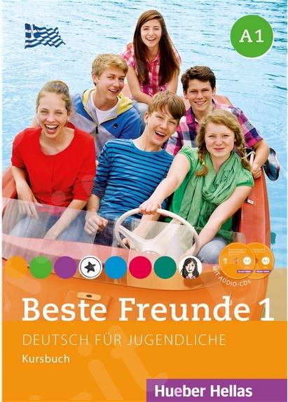 Beste Freunde 1 - Kursbuch mit Audio-CDs (Βιβλίο μαθητή με ακουστικά Cd's) - Νέο !!!