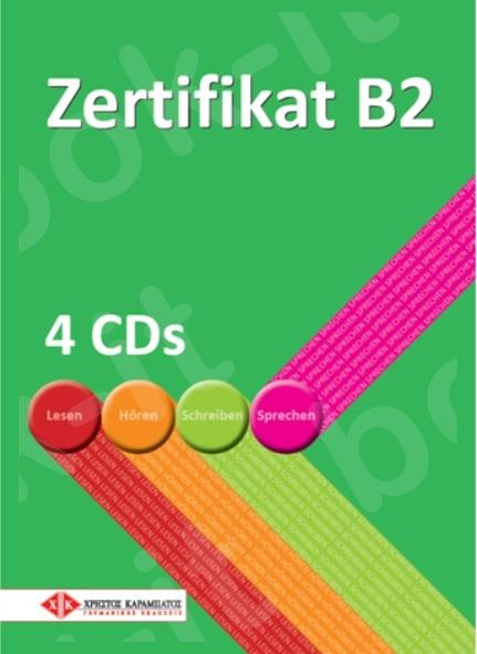 Zertifikat B2 - Ακουστικά (4 CDs)