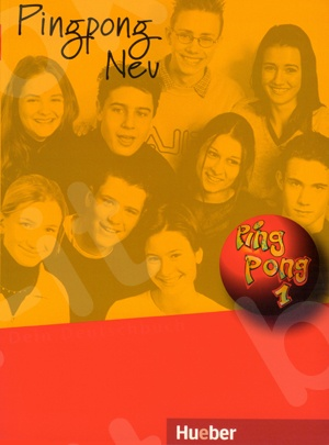Pingpong Neu 1 - Πακέτο Μαθητή Όλα τα βιβλία