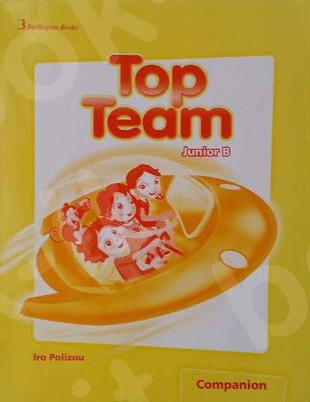 Top Team Junior B  - Companion (Μαθητή)