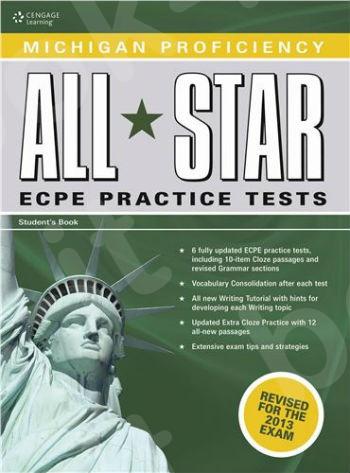 All Star Michigan Proficiency (ECPE) Practice Tests - Student's Book(Βιβλίο Μαθητή)