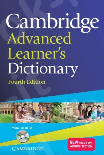 ΑΓΓΛΙΚΟ ΛΕΞΙΚΟ - Cambridge Advanced Learner's Dictionary 4th Edition - Hardback with CD-ROM
