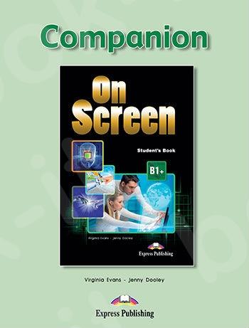 On Screen B1+ - Companion (Μαθητή) - Νέο !!!
