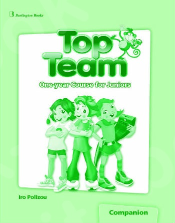 Top Team 1 Year Course for Juniors - Companion (Μαθητή)