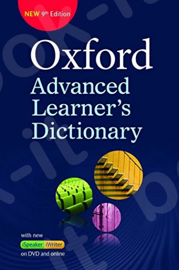 Oxford Advanced Learner's Dictionary - 9th Edition Dictionary Paperback + DVD + Premium Online Access Code