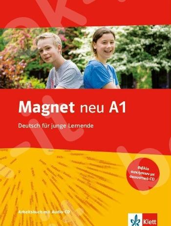 Magnet neu A1 - Πακέτο Μαθητή 3 Βιβλία