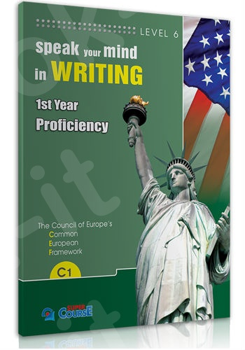 Super Course - Speak Your Mind in Writing C1 - Βιβλίο Καθηγητή