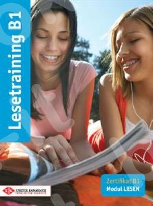 Lesetraining B1 - Πακέτο Μαθητή Όλα τα βιβλία