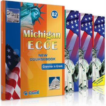 Super Course - Michigan ECCE B2 - Level 5 - Πλήρες Πακέτο Μαθητή