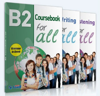 Super Course - B2 for all - Πακέτο Καθηγητή(coursebook - listening - writing)