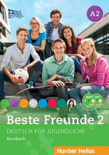 Beste Freunde 2 - Kursbuch mit Audio-CDs (Βιβλίο μαθητή με ακουστικά Cd's) - Νέο !!!