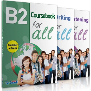 Super Course - B2 for all - Πακέτο Μαθητή (Coursebook - Listening - Writing)