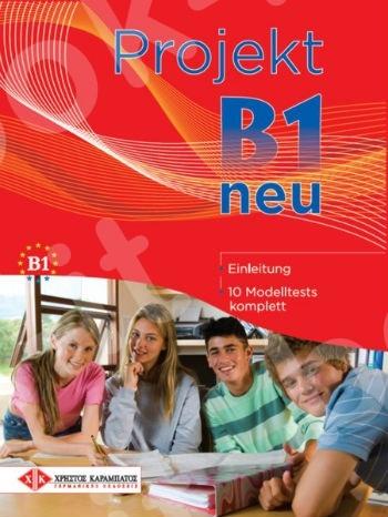 Projekt B1 neu - Πακέτο Μαθητή Όλα τα βιβλία - Νέο!!!