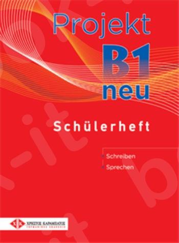 Projekt B1 neu - Schülerheft (Τετράδιο του μαθητή)
