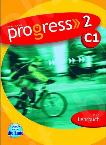 Progress 2 - C1 - Πακέτο Μαθητή 3 βιβλία