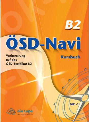 ÖSD-NAVI B2 Kursbuch (Βιβλίο Μαθητή) - Νέο !!!