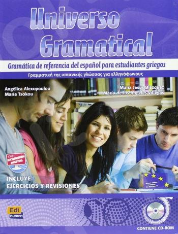 Universo gramatical Grecia (+CD-ROM) (Βιβλίο Γραμματικής με CD-ROM)