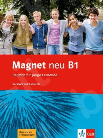 Magnet Neu B1 - Πακέτο Μαθητή Όλα τα βιβλία