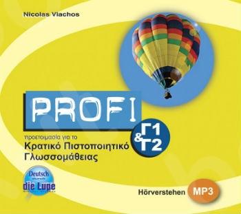 Profi Γ1 & Γ2 - MP3