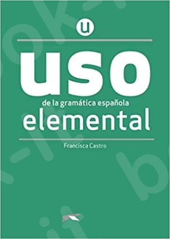 Uso de la Gramatica Espanola Elemental, Alumno (Βιβλίο Γραμματικής μαθητή)2020
