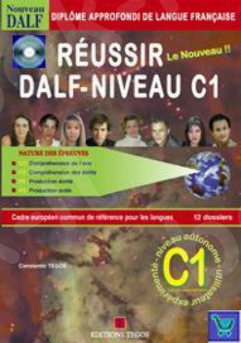 Reussir Dalf C1 - Methode N/E (Βιβλίο Μαθητή)