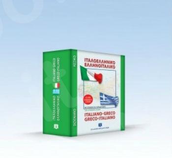 Ιταλό-Ελληνικό και Ελληνο-Ιταλικό Λεξικό - Τσέπης - Βαρβάρα Δ. Παπαδημητρίου - Ελληνοεκδοτική