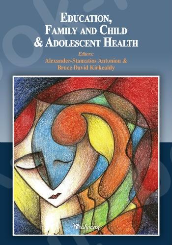 Education, Family and Child & Adolescent Health - Εκδόσεις Διάδραση