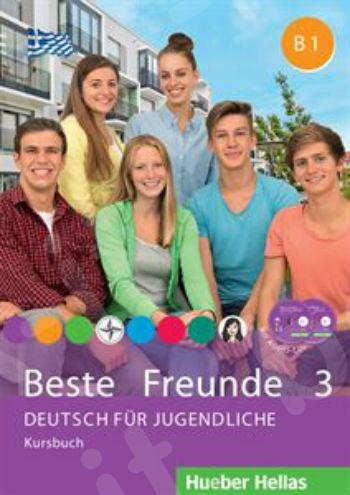 Beste Freunde 3 - Kursbuch mit Audio-CDs (Βιβλίο μαθητή με ακουστικά Cd's) - Νέο !!!