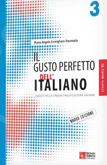 Il Gusto Perfetto dell' Italiano 3 - (medio-avanzato) - Συγγραφέας:Aristotele Sdrolias - Εκδόσεις:Σιδέρης Μιχάλης