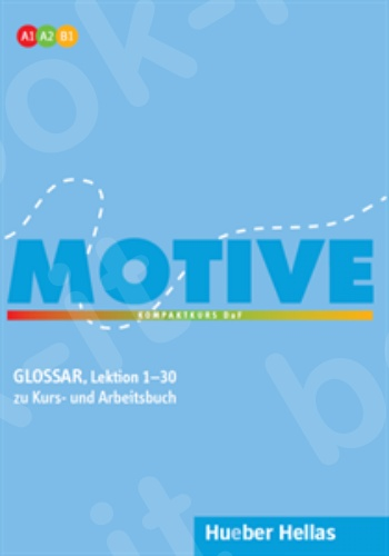 MOTIVE (A1-A2-B1) - Glossar zu Kurs- und Arbeitsbuch, Lektion 1–30 (Γλωσσάριο)
