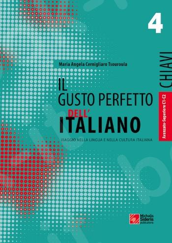 Il Gusto Perfetto dell' Italiano 4 - chiavi (avanzato-superiore) - Συγγραφέας:Aristotele Sdrolias - Εκδόσεις:Σιδέρης Μιχάλης