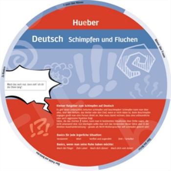 Wheels Deutsch - Schimpfen und Fluchen (Λόγια της τσατίλας)