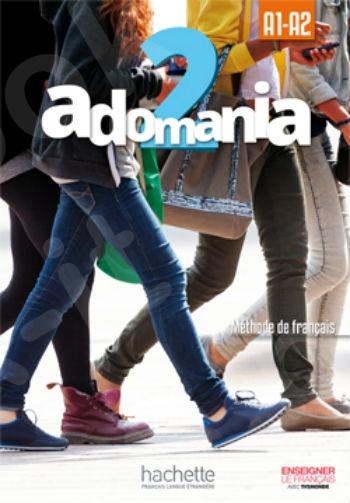Adomania 2 : Livre de l'élève + DVD-ROM (Βιβλίο Μαθητή)