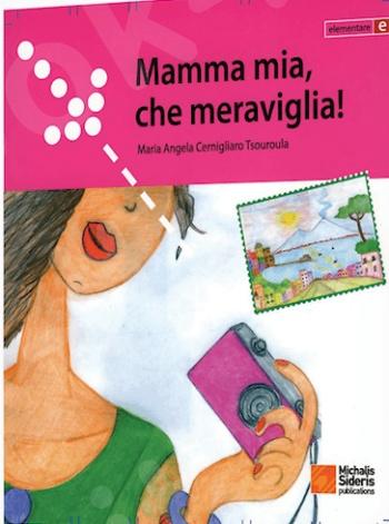 Mamma mia, che meraviglia!  - Συγγραφέας:Maria Angela Cernigliaro Tsouroula - Εκδόσεις:Σιδέρης Μιχάλης