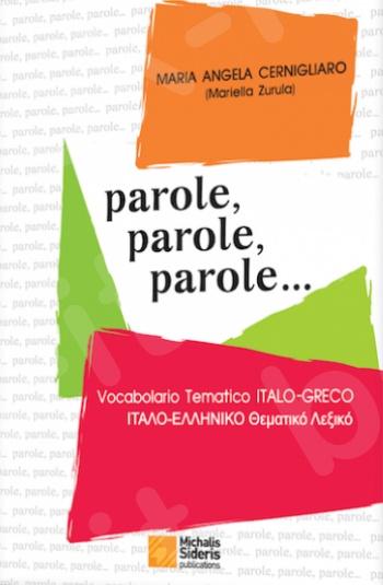 Parole, parole, parole : Θεματικό Λεξικό Ιταλικής Γλώσσας - Συγγραφέας:Mariella Zurula Cernigliaro - Εκδόσεις:Σιδέρης Μιχάλης