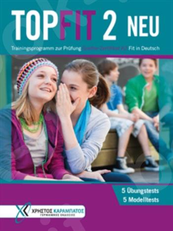 TOPFIT 2 NEU  - Kursbuch (Βιβλίο του μαθητή)