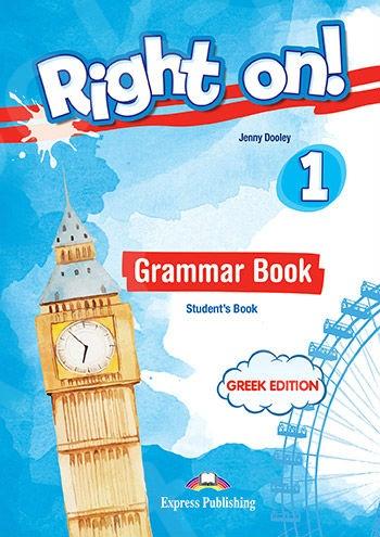 Right On 1 - Grammar Student's Book (GR) (with DigiBook App.)  (Βιβλίο Γραμματικής Μαθητή) - (Νέο !!)