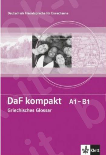 DaF kompakt A1-B1 (neu) - Griechisches Glossar (Γλωσσάριο) NEU