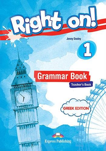 Right On 1 - Grammar Teacher's Book (GR) (with DigiBook App.)  (Γραμματική Καθηγητή) - (Νέο !!)